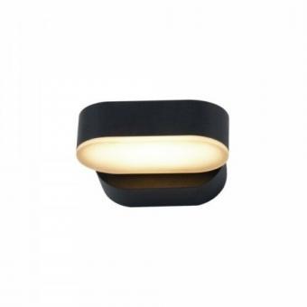 Shada verstellbare LED Außenleuchte anthrazit 7,5W warmweiß Aluminium IP54